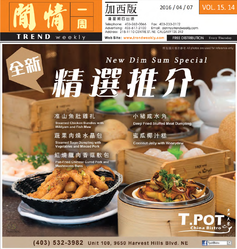 April 07 Trend Weekly Issue