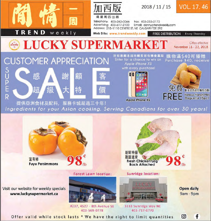 November 15 Trend Weekly Issue