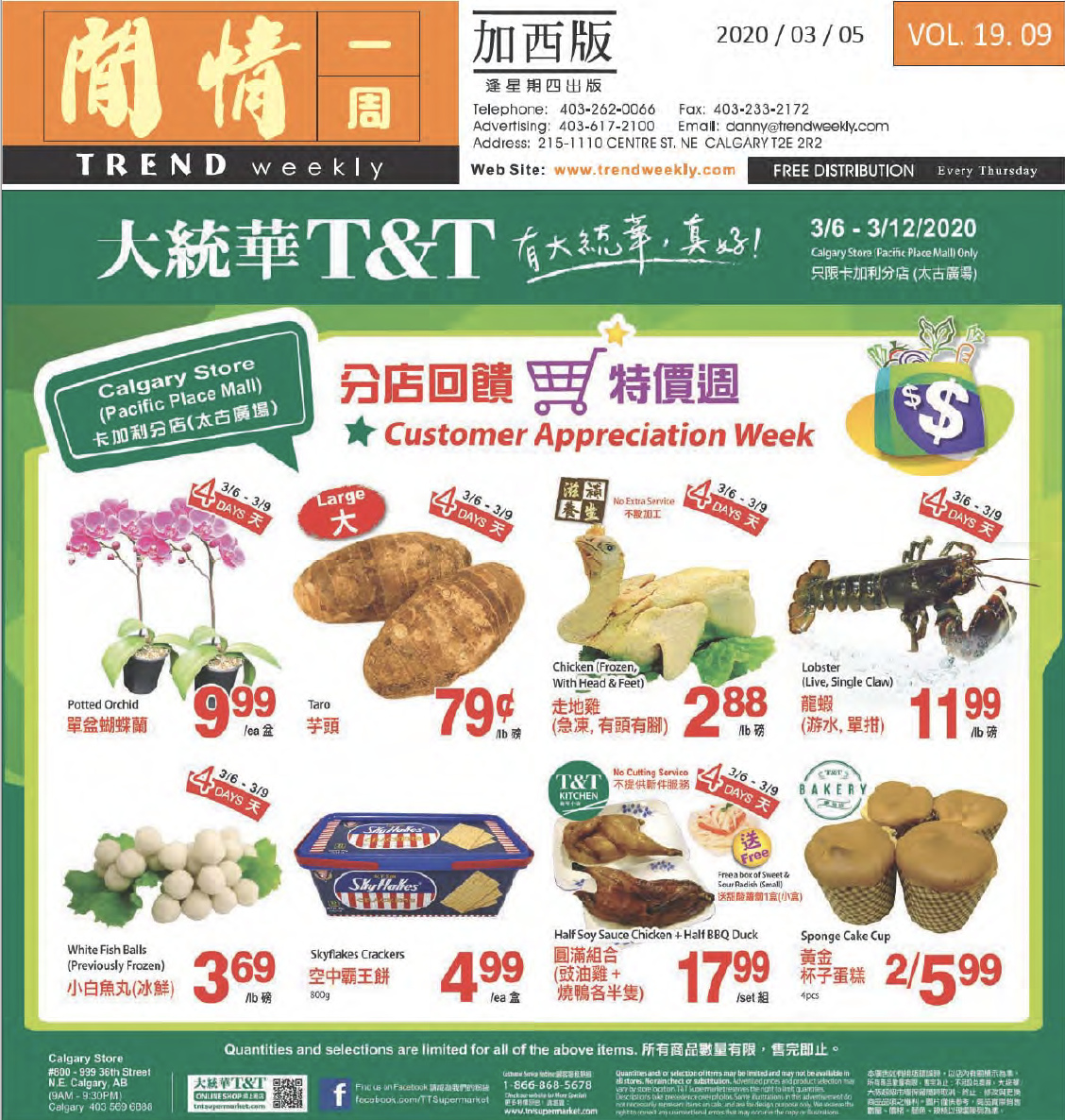 March 05 Trend Weekly Issue